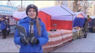 «Проверка» продовольственной ярмарки в Ленинском районе Красноярска