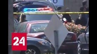 Стрельба в штаб-квартире YouTube: пострадали 4 человека, преступница покончила с собой - Россия 24