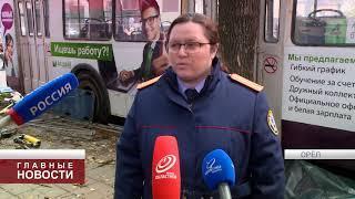 В ДТП с троллейбусом погибли трое