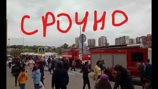 При пожаре в ТЦ Комсомол в Иркутске пострадали дети