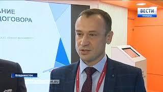 Российский банк поддержки малого и среднего предпринимательства заключил соглашения на IV ВЭФ