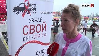 Всероссийская экспедиция даёт возможность людям анонимно узнать важную информацию