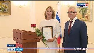 В Пензе поздравили лучших работников предприятий и общественных деятелей