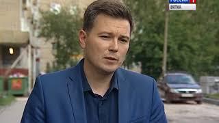 В Кирове продолжается ремонт дворовых территорий (ГТРК Вятка)