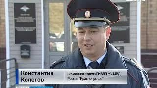 В Красноярске началась тотальная проверка общественного транспорта