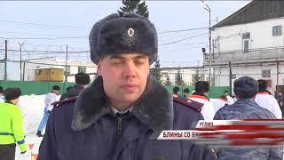Заключенные Ярославской области отпраздновали Масленицу