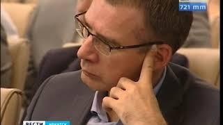 Предвидеть всё. Байкальский риск-форум проходит в Иркутске