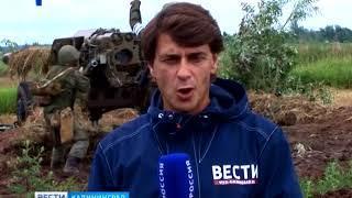 ГТРК «Калининград» исполнилось 60 лет