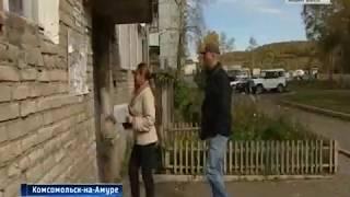 Отключения электричества в Комсомольске