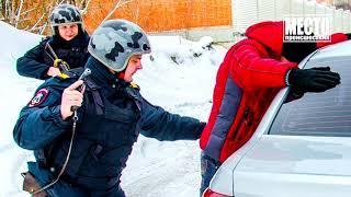 Сводка  Вежливый грабитель ювелирки на ул  Комсомольской  Место происшествия 05 12 2018