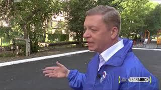 """Это Челябинск. Проект """"Современная городская среда"""" (1)"""
