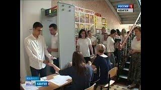Выпускники Адыгеи сдали второй обязательный ЕГЭ   по русскому языку
