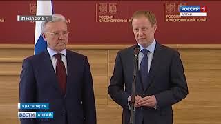 Виктор Томенко будет участвовать в выборах губернатора Алтайского края