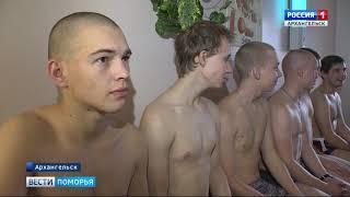 Из Архангельска отправился поезд с первыми осенними призывниками