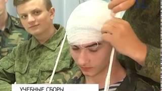 Учебные сборы с юношами 10-х классов проходят в Белгороде