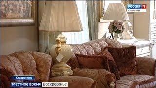 В итальянском стиле. Новый салон мебели открылся в Ставрополе