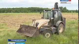 Власти Ивановской области готовы помочь инвесторам, возрождающим заброшенные сельхозугодья
