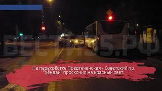 Тройное ДТП с автобусом в центре Вологды: есть пострадавшие