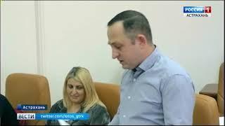 В Астрахани прошел образовательный семинар для предпринимателей
