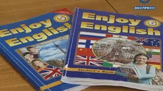 12 пензенских педагогов иностранного языка отправят за рубеж