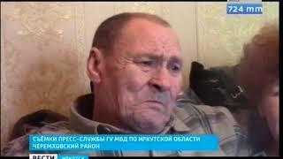 Тридцать лет в разлуке. Жительница Черемхово с конца 80-х годов не могла найти родственников