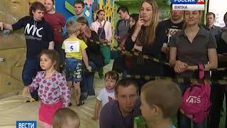 Кировские дошкольники покорили вершины детского скалолазного центра (ГТРК Вятка)