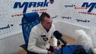 Уфимский берег - 19.10.18