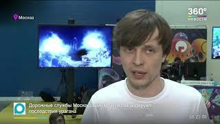 В технополисе «Москва» прошёл самый большой стримфест в СНГ