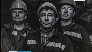 """В Красноярске открылась фотовыставка """"Люди угля"""""""