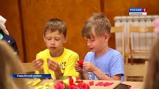 В Костромской области открылась традиционная профильная смена для замещающих семей