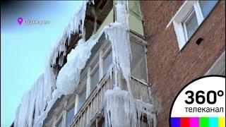 Жители Одинцово боятся подойти к собственному дому