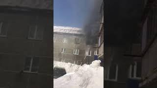 Пожар в Луговом 16 марта