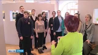Барнаульцев приглашают сделать селфи с деньгами