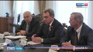 Пензенскому парку планируется вернуть историческое название «Комсомольский»