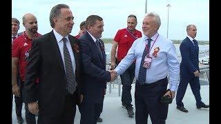 Волгоград готов к проведению ЧМ-2018