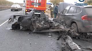 В Каменском районе в жутком ДТП погиб парень