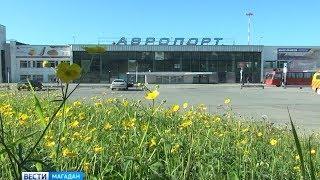 Какое имя будет носить аэропорт Магадан?