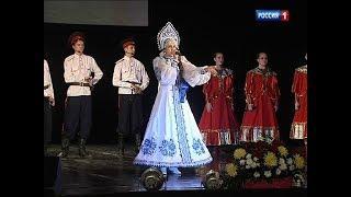 Ансамбль казачьей песни «Аксинья» отметил 20-летие
