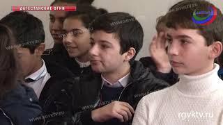 Сотрудники полиции рассказали школьникам об опасности терроризма