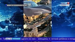 Виновником ДТП в Смоленске назван водитель внедорожника