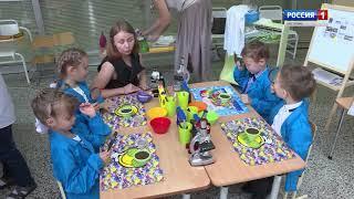Костромские педагоги обсудили цели и задачи на предстоящий учебный год