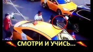 авария чемпионат 2018 и др аварии на дорогах жесть сегодня новости в москве таксист пешеходы ильинке