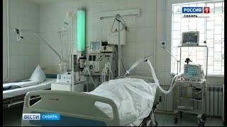 В Омске выясняют причины внезапной смерти беременной женщины в больнице