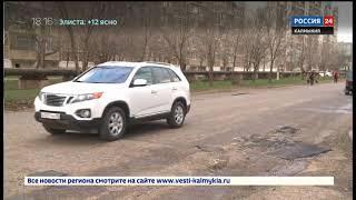 В Элисте ведется ямочный ремонт автомобильных дорог