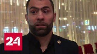 В Москве выбирают президента Федерации бокса - Россия 24