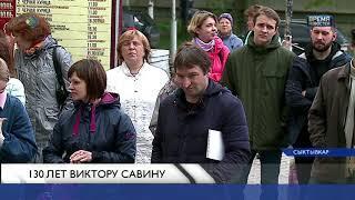 Поэтический марафон в театре им. Виктора Савина
