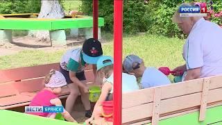 Лучший детский сад в Брянске