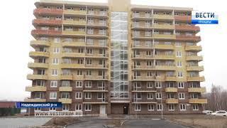 Резидент свободного порта Владивосток завершает строительство двух многоэтажек в Надеждинском районе