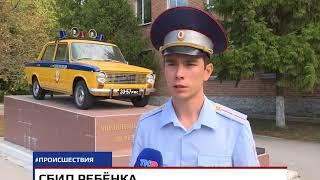 Подробности аварии с мотоциклистом в центре Рязани