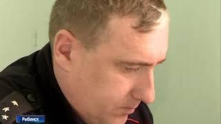 Капитан полиции из Рыбинска -  финалист Всероссийского конкурса «Народный участковый»